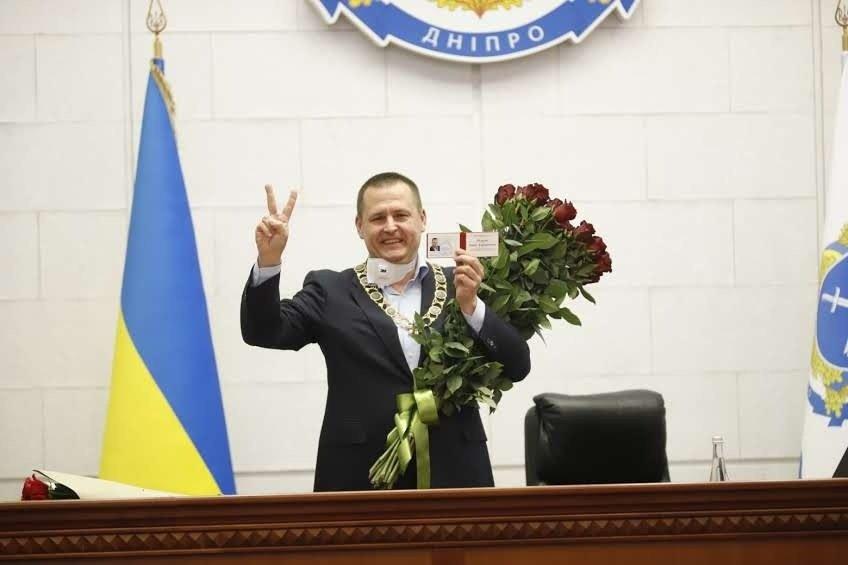Бориса Филатова переизбрали на второй срок городского головы Днепра