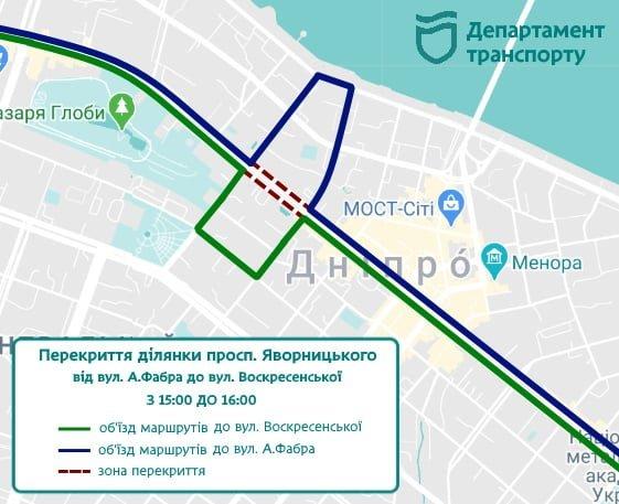 С декабря общественный транспорт Днепра будет ходить по-другому: отмена маршрутов и изменения в движении , фото-4