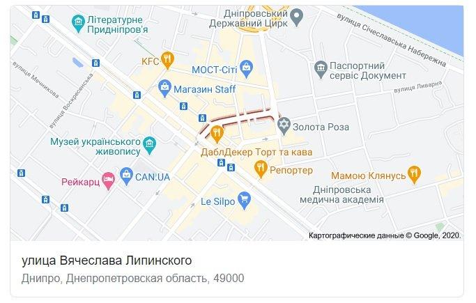 Улица Вячеслава Липинского