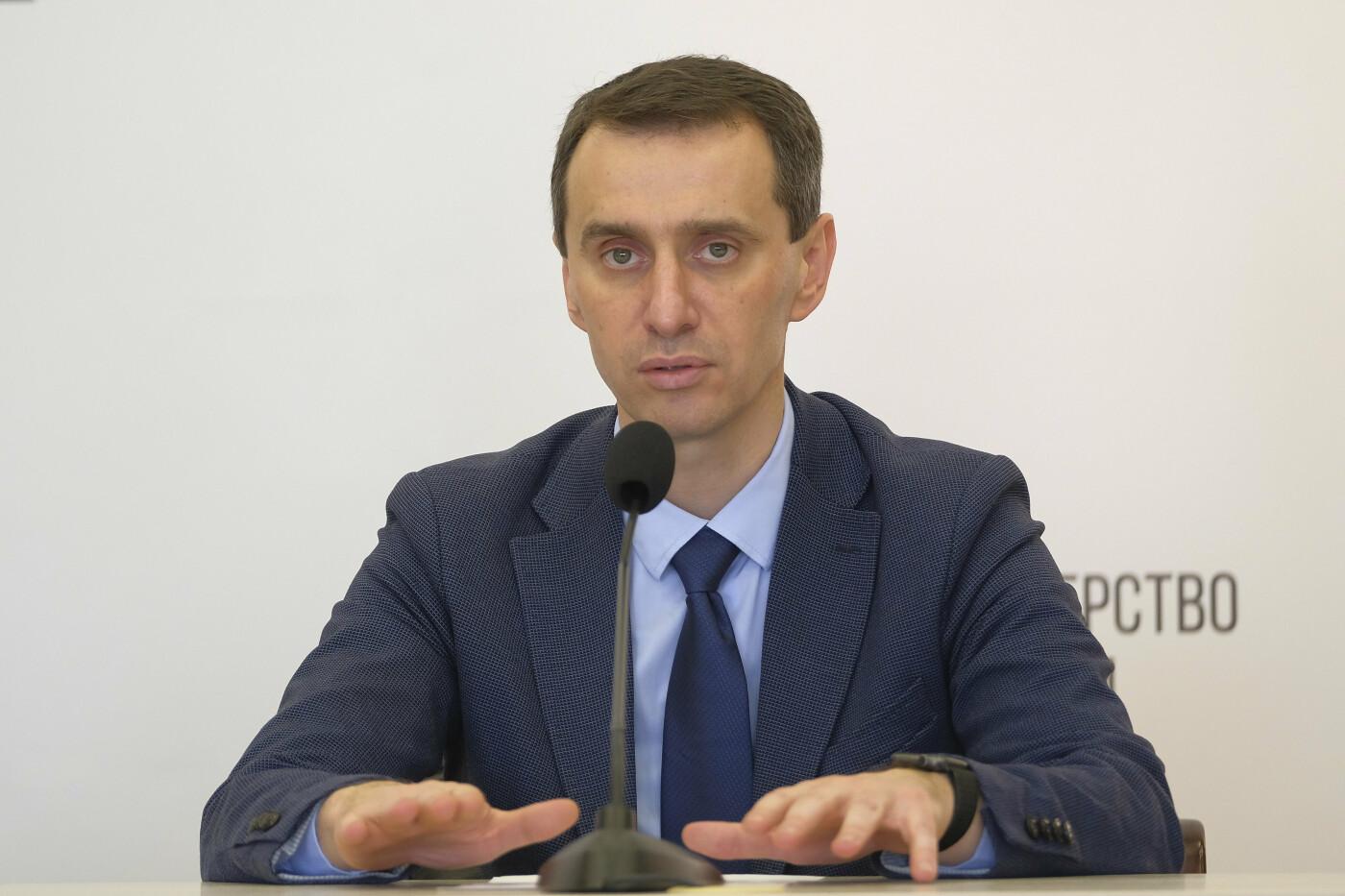 Виктор Ляшко — главный санврач Украины и заместитель главы Минздрава