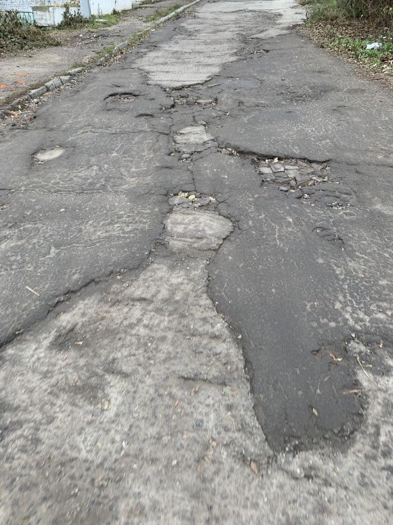 Днепряне просят отремонтировать дорогу по улице Коксовой: подробности, фото-1