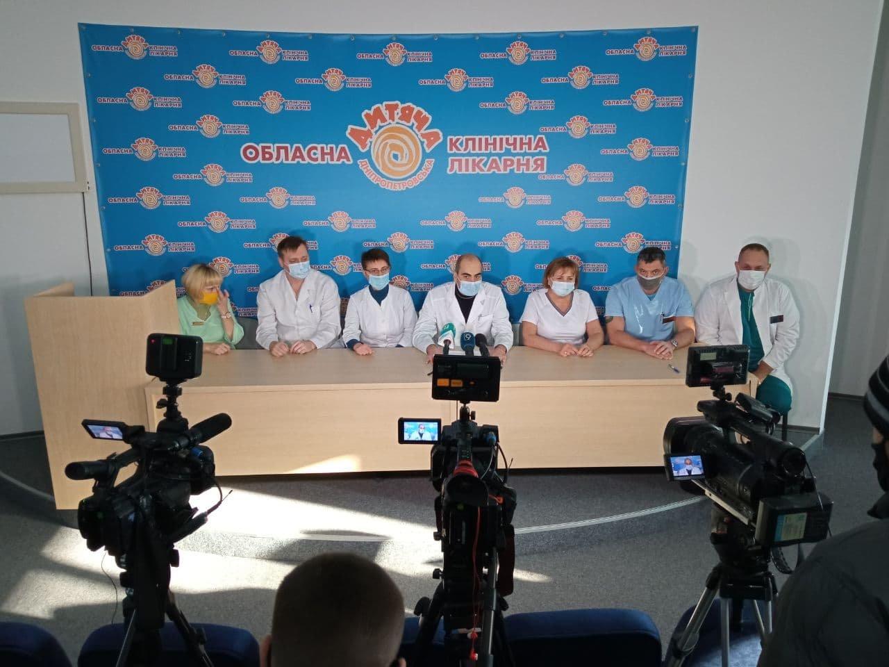 Днепровские медики спасли жизнь парня, получившего сверхтяжелые травмы, - ФОТО, фото-1