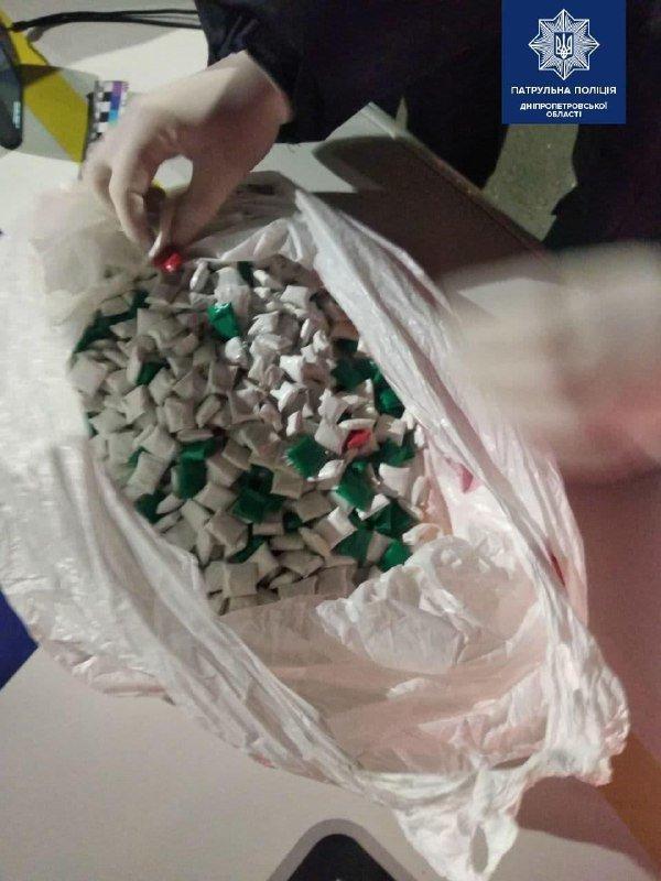 В Днепре у парня нашли пакет наркотиков