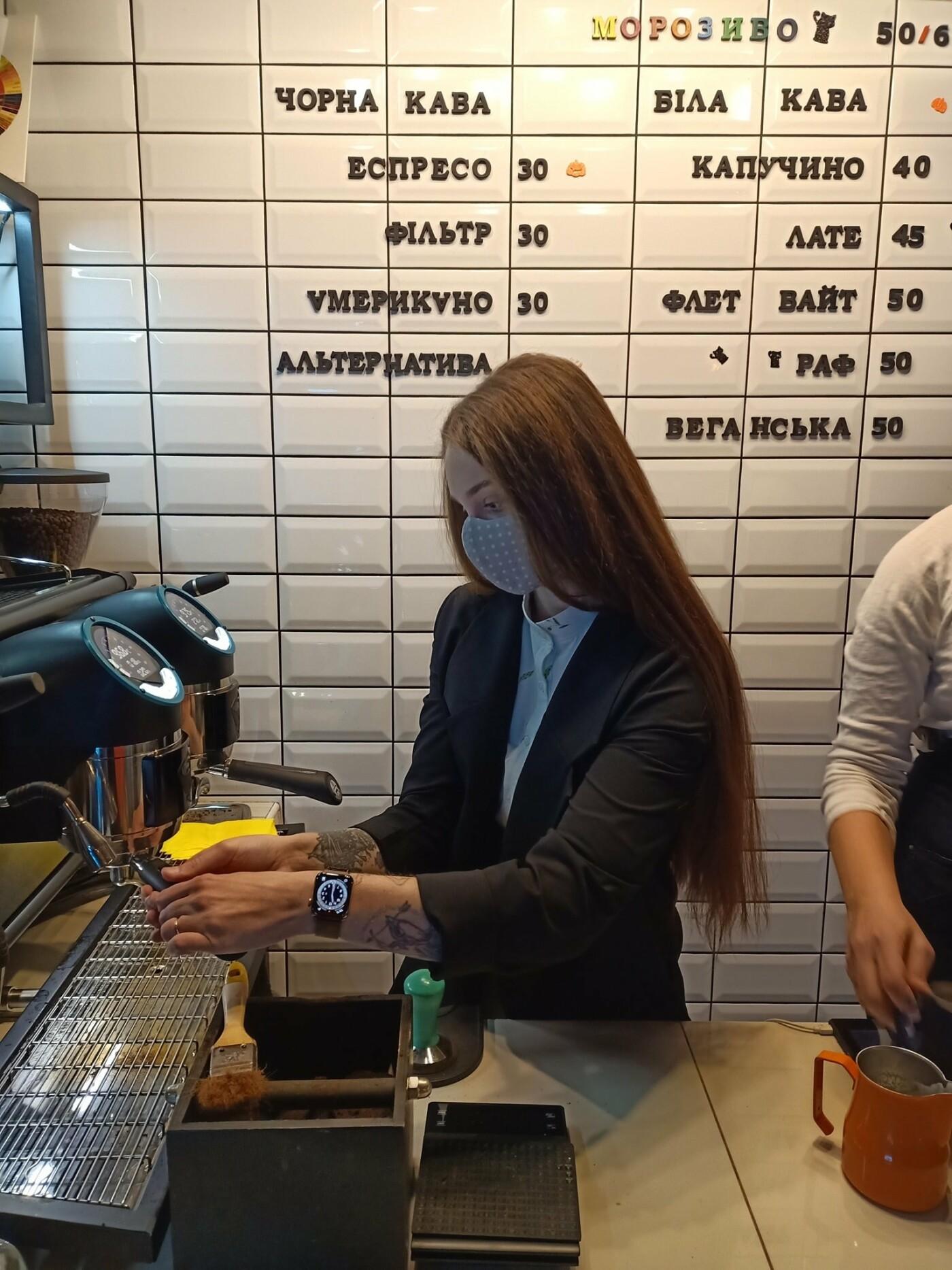 В Днепре можно стать баристой на час и сделать доброе дело, - ФОТО, фото-2