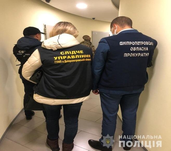 """Полицейские """"накрыли"""" конвертационный центр"""