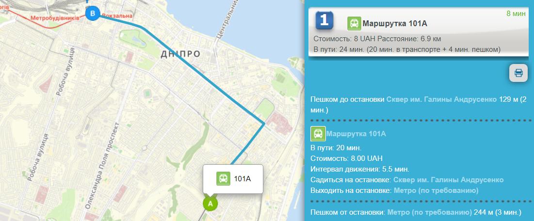 В Днепре трамваи №1 и №5 изменят свой маршрут: альтернативные варианты проезда, фото-1