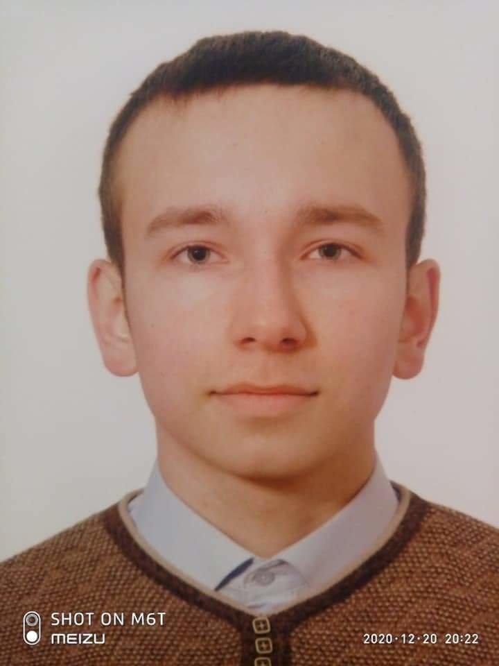 В Днепре пропал 19-летний парень