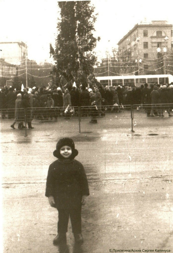 От времен СССР до сегодня: как раньше выглядела главная елка Днепра, - ФОТО, фото-4