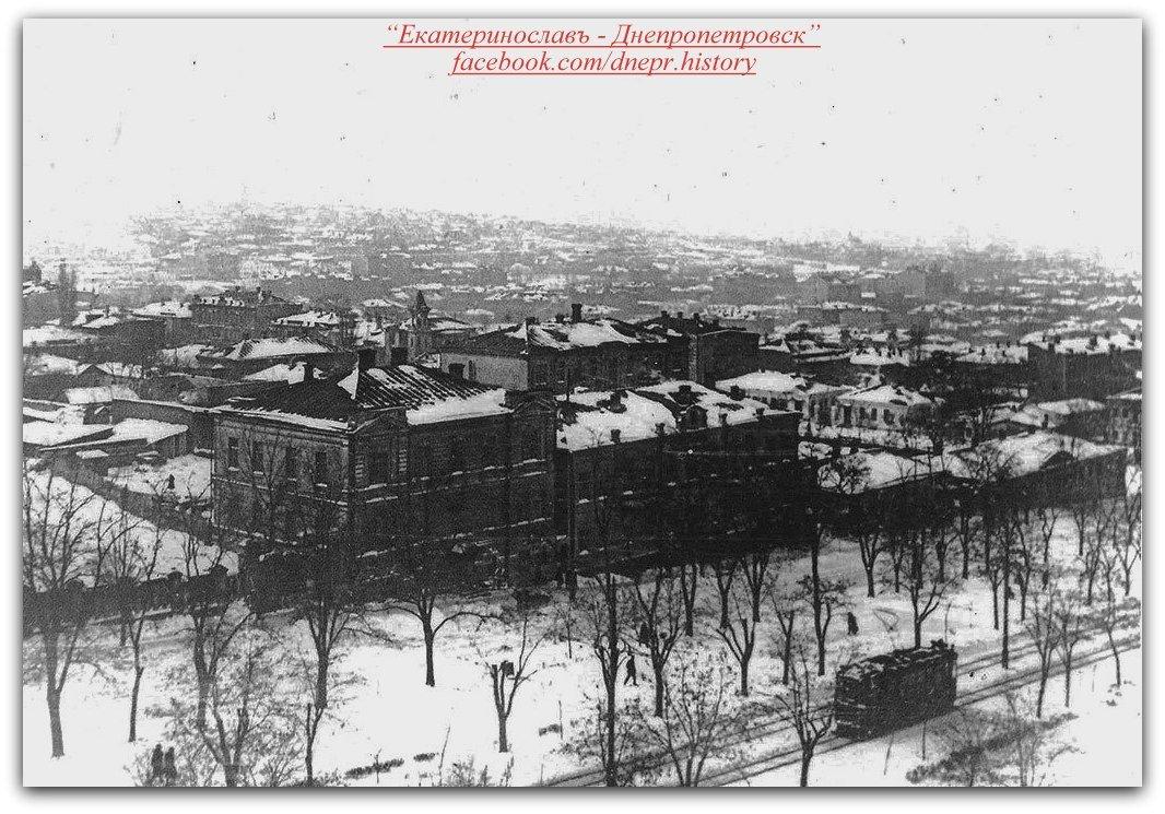Нагорная часть проспекта Дмитрия Яворницкого, 1931-й год