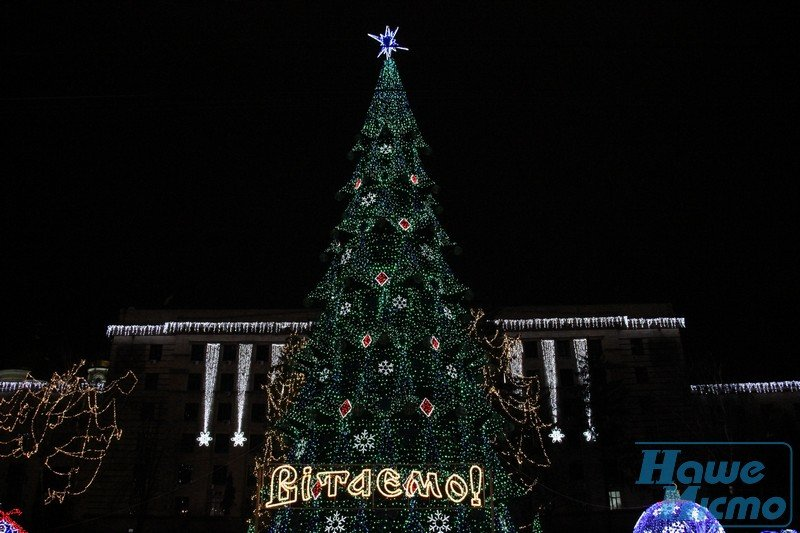 От времен СССР до сегодня: как раньше выглядела главная елка Днепра, - ФОТО, фото-11