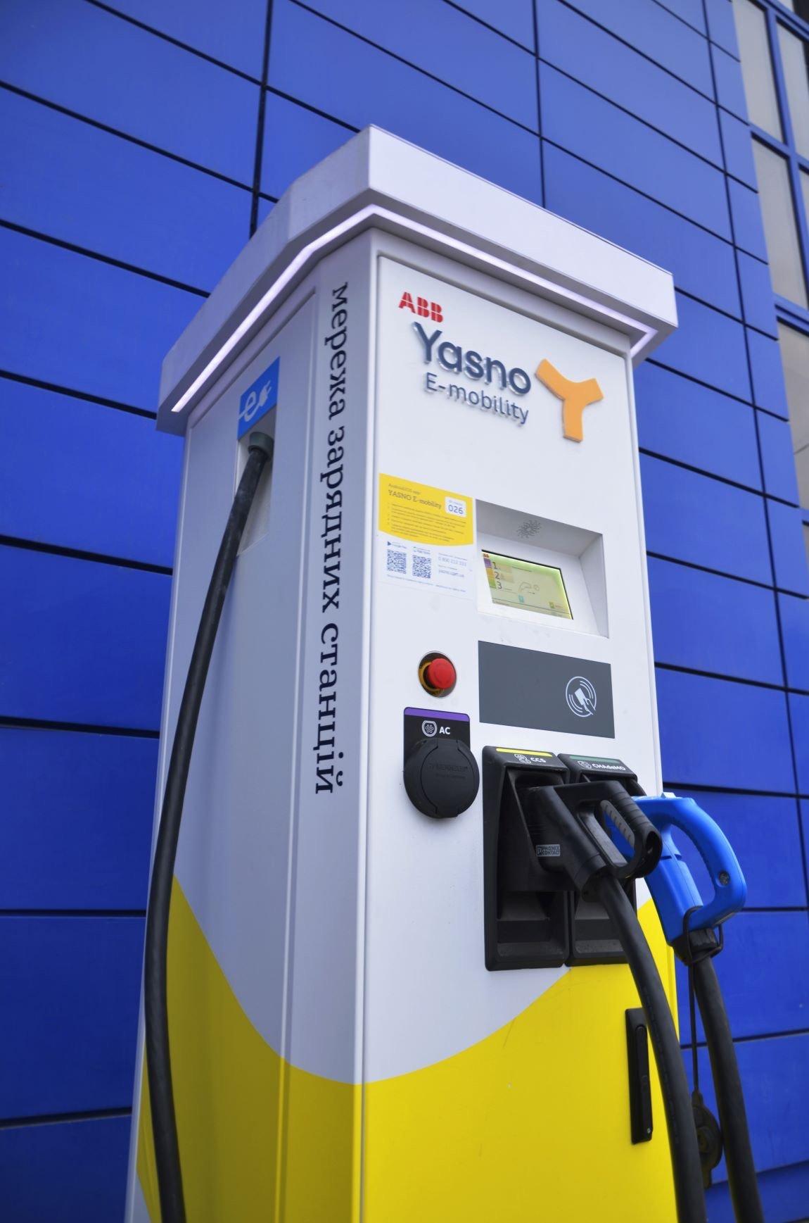 В Днепре появилась первая скоростная зарядная станция для электромобилей: как найти , фото-1