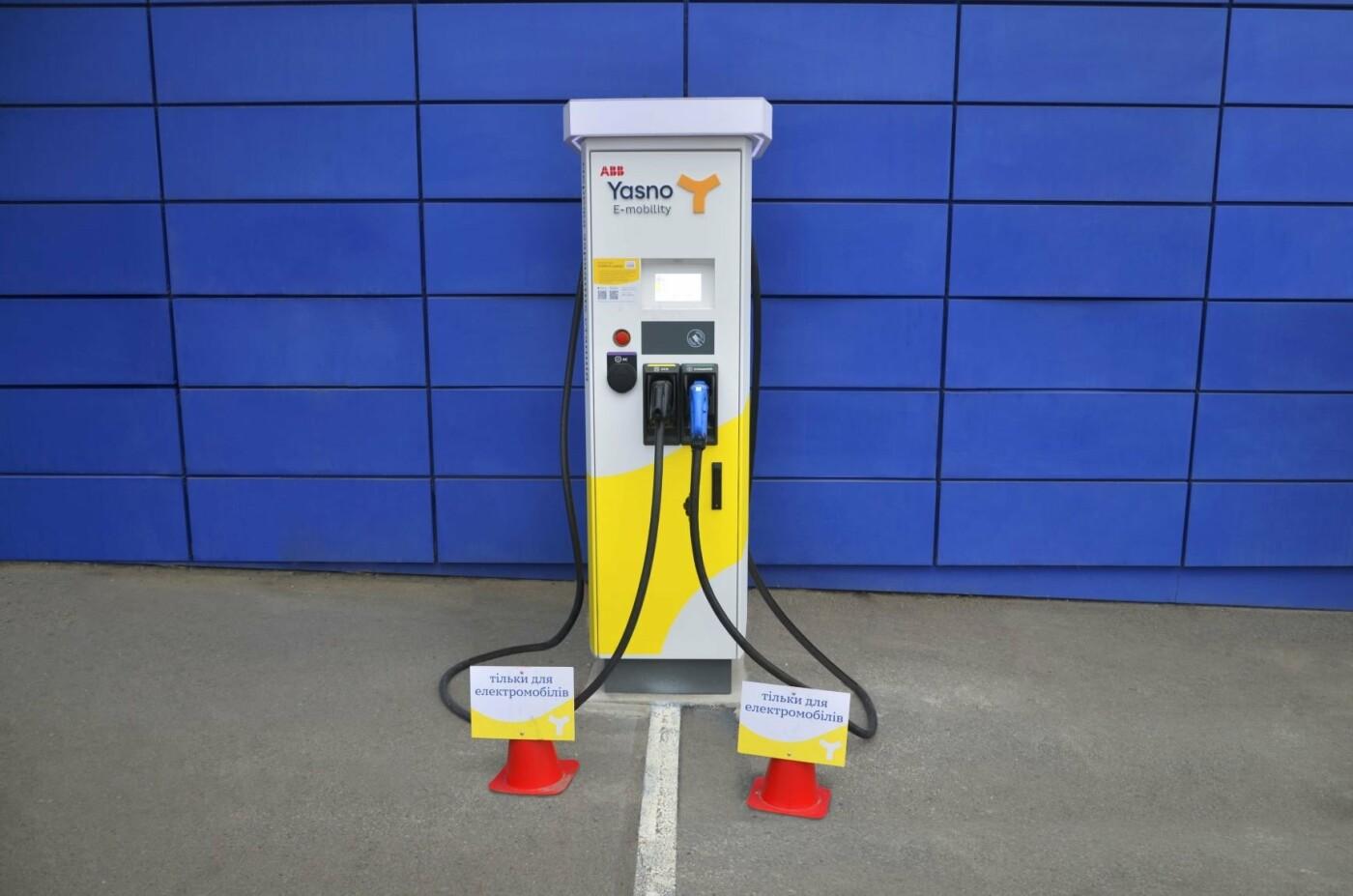 В Днепре появилась первая скоростная зарядная станция для электромобилей: как найти , фото-2