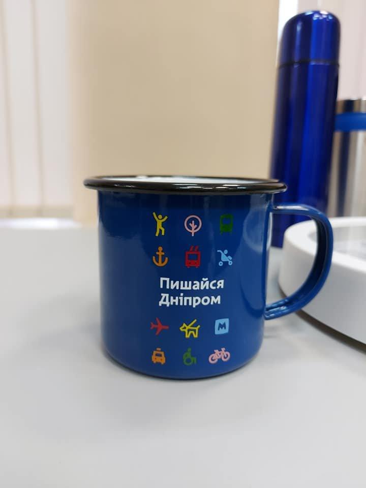 Призы от Днепровского городского совета, фото-5