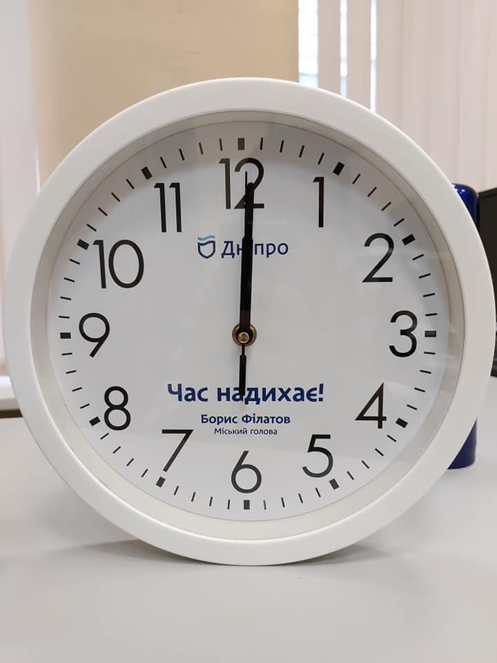 Призы от Днепровского городского совета, фото-4