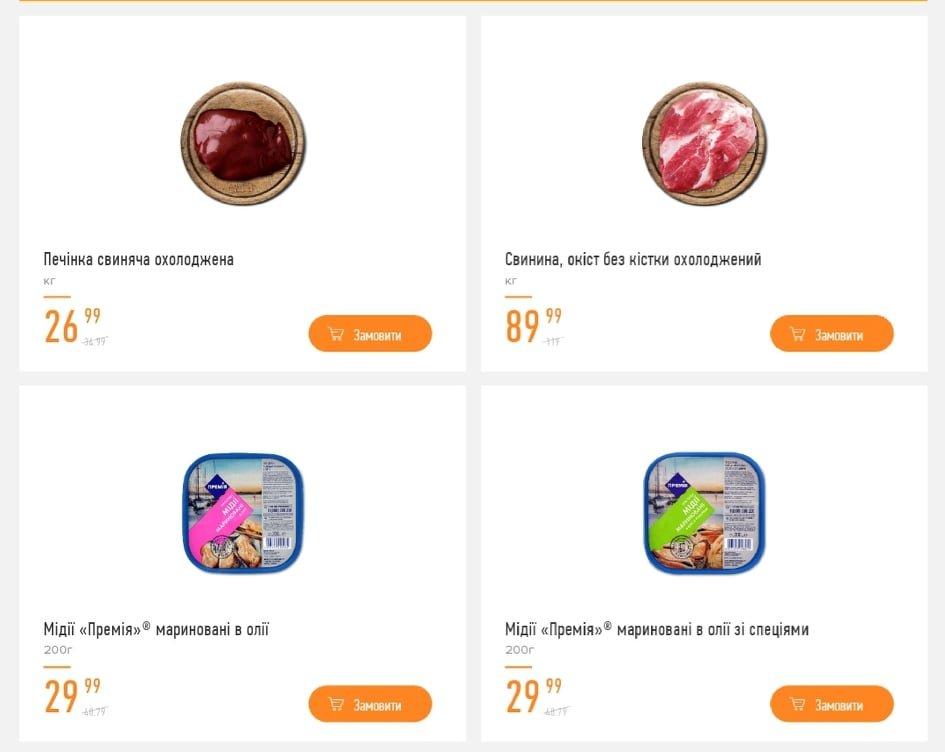 Пора за покупками: свежие скидки и акции в магазинах Днепра , фото-20