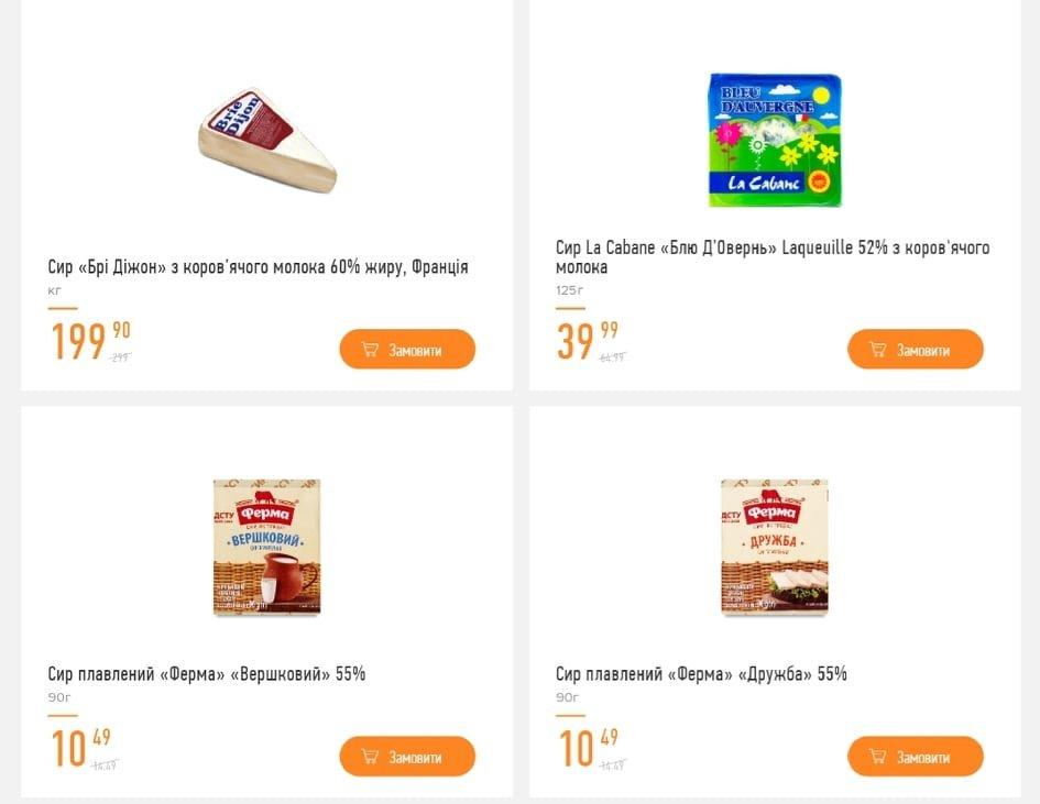 Пора за покупками: свежие скидки и акции в магазинах Днепра , фото-22
