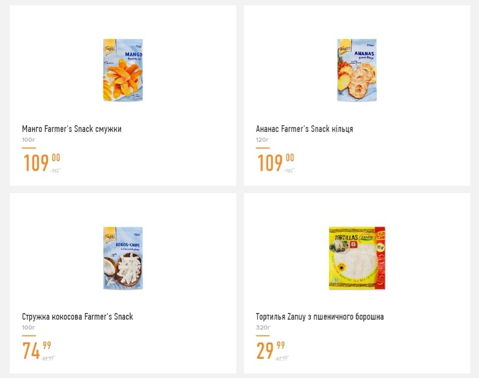 Пора за покупками: свежие скидки и акции в магазинах Днепра , фото-23