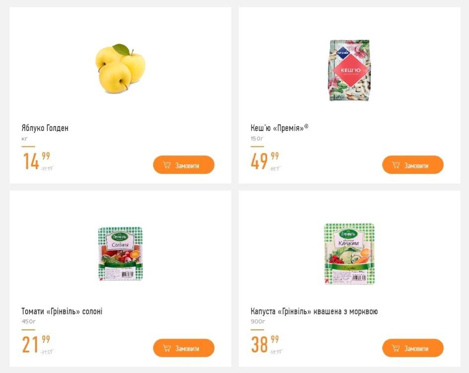 Пора за покупками: свежие скидки и акции в магазинах Днепра , фото-19