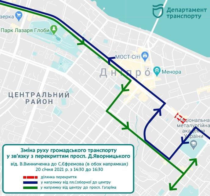 Общественный транспорт Днепра будет ходить по-другому: отмена маршрутов и изменения в движении, фото-4