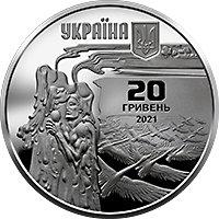 Днепрянам на заметку: в Украине выпустят новую монету номиналом в 20 гривен, фото-2