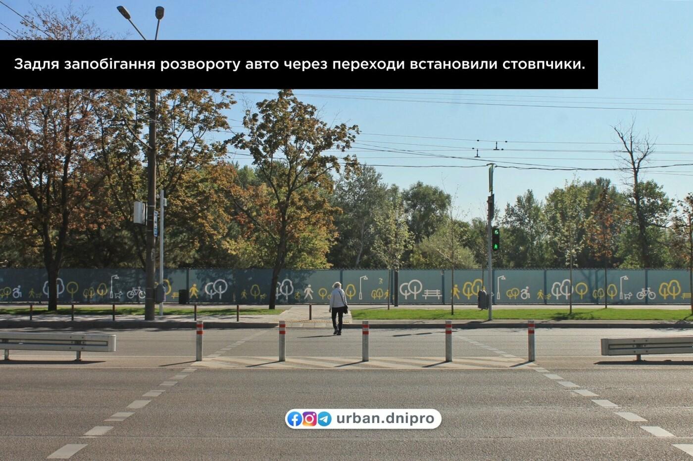 Что изменилось на днепровских дорогах, фото-2