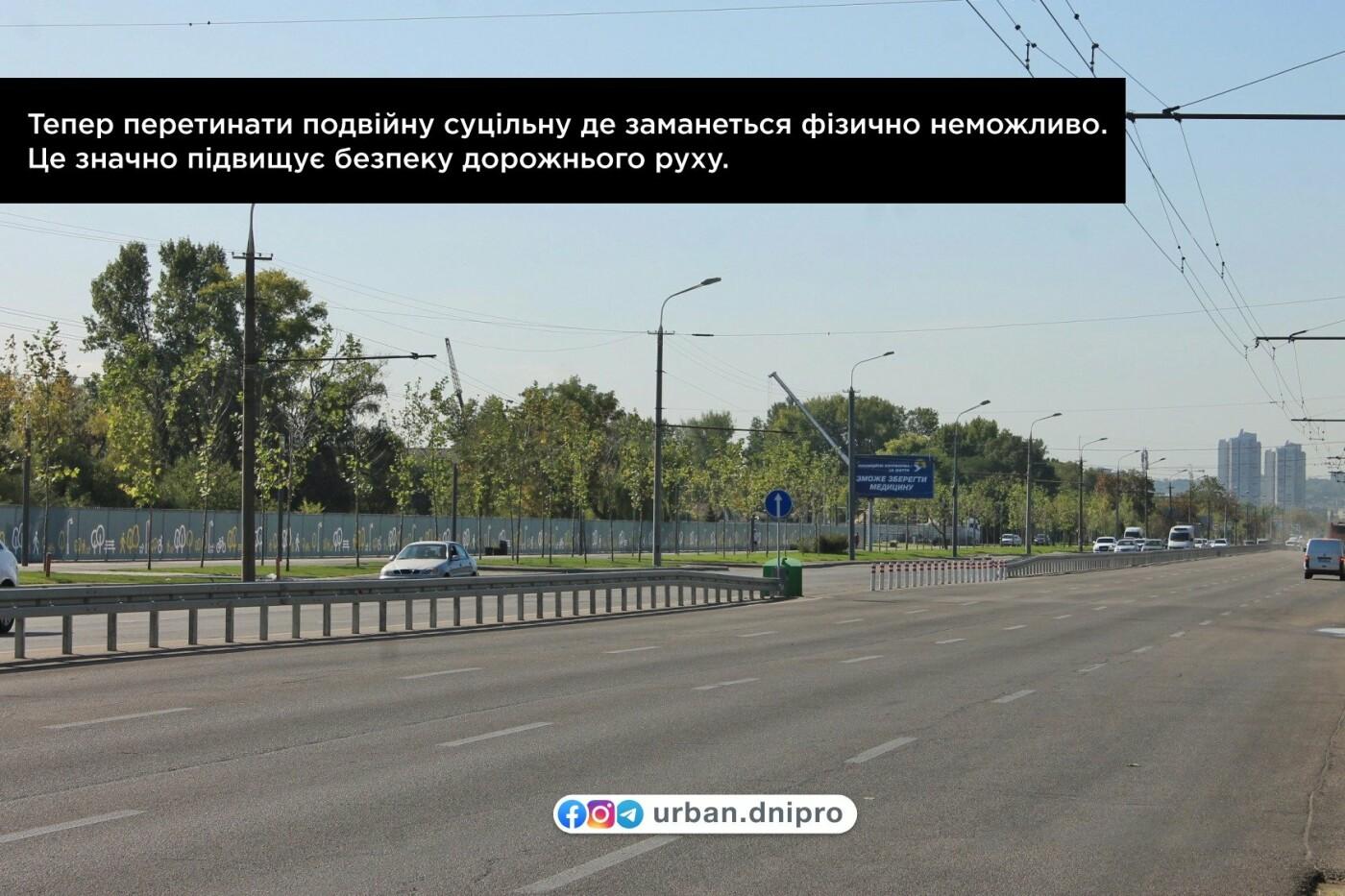 Что изменилось на днепровских дорогах, фото-5