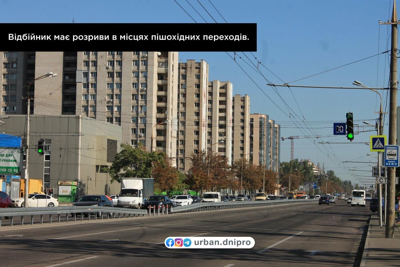 Что изменилось на днепровских дорогах, фото-1