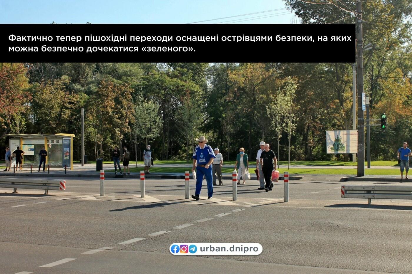 Что изменилось на днепровских дорогах, фото-3