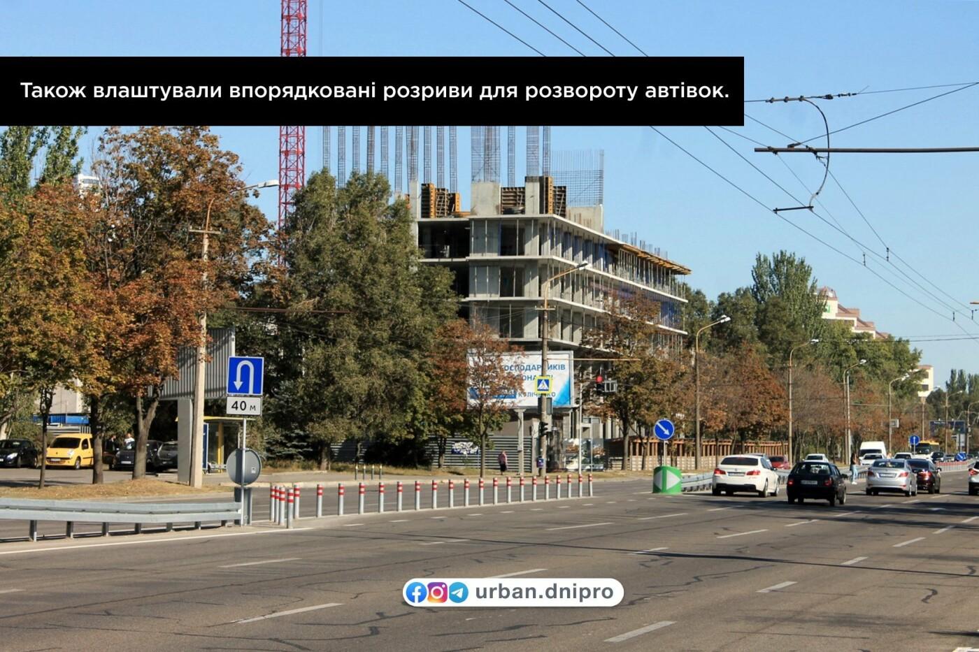Что изменилось на днепровских дорогах, фото-4