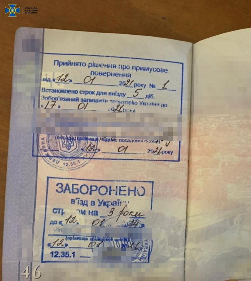 """Под Днепром СБУ задержали международного """"вора в законе"""", который нелегально приехал в Украину, - ФОТО, фото-2"""