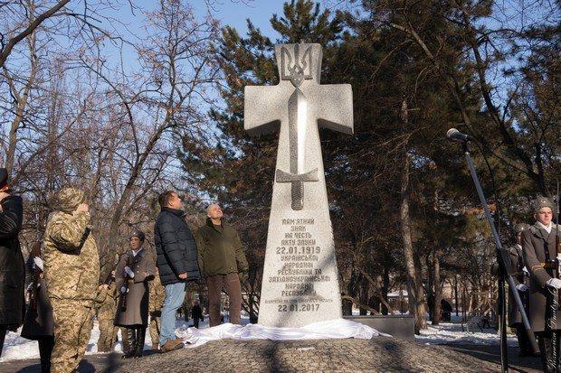Мемориал солдатам УНР
