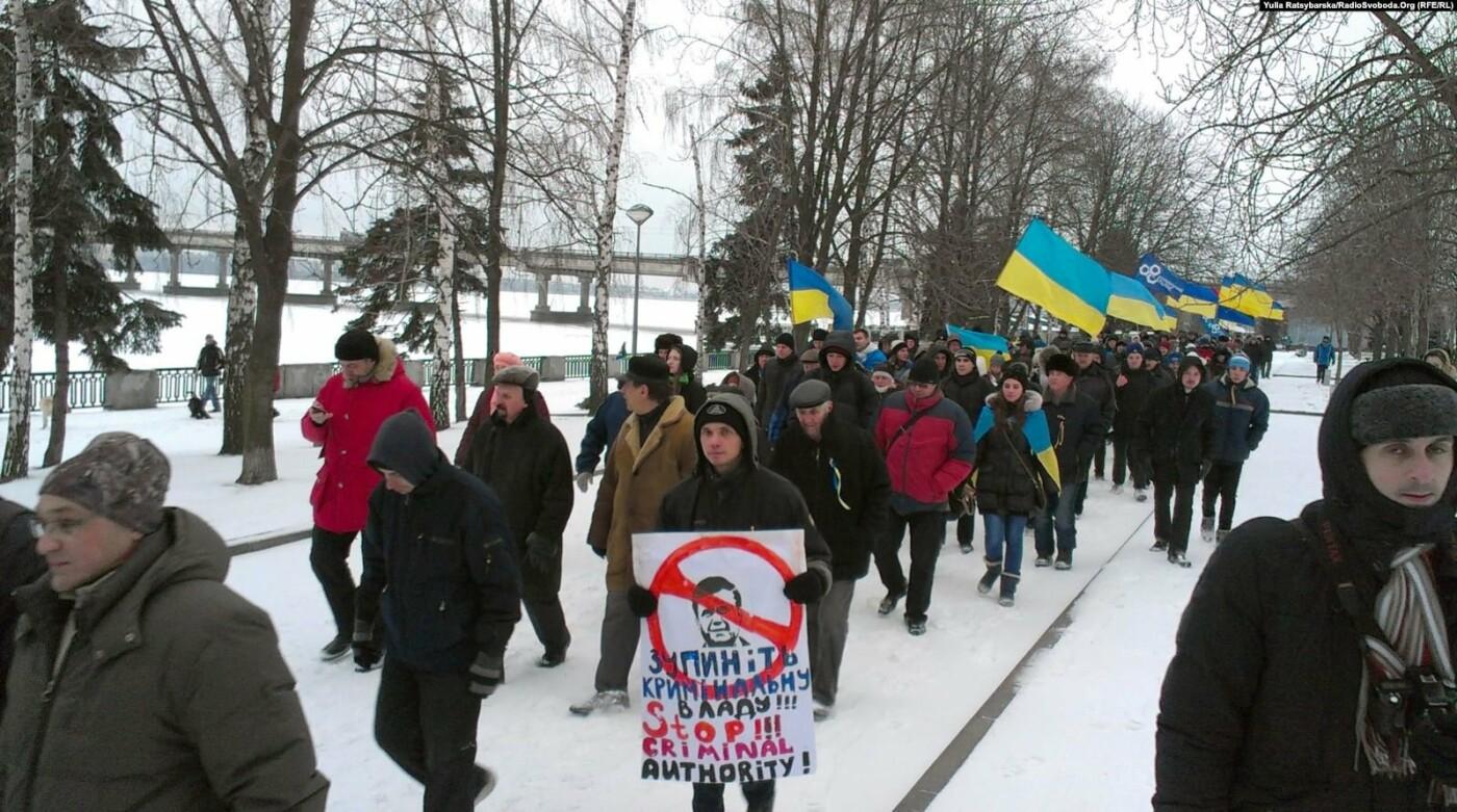 События в Киеве отразились на жителях Днепра