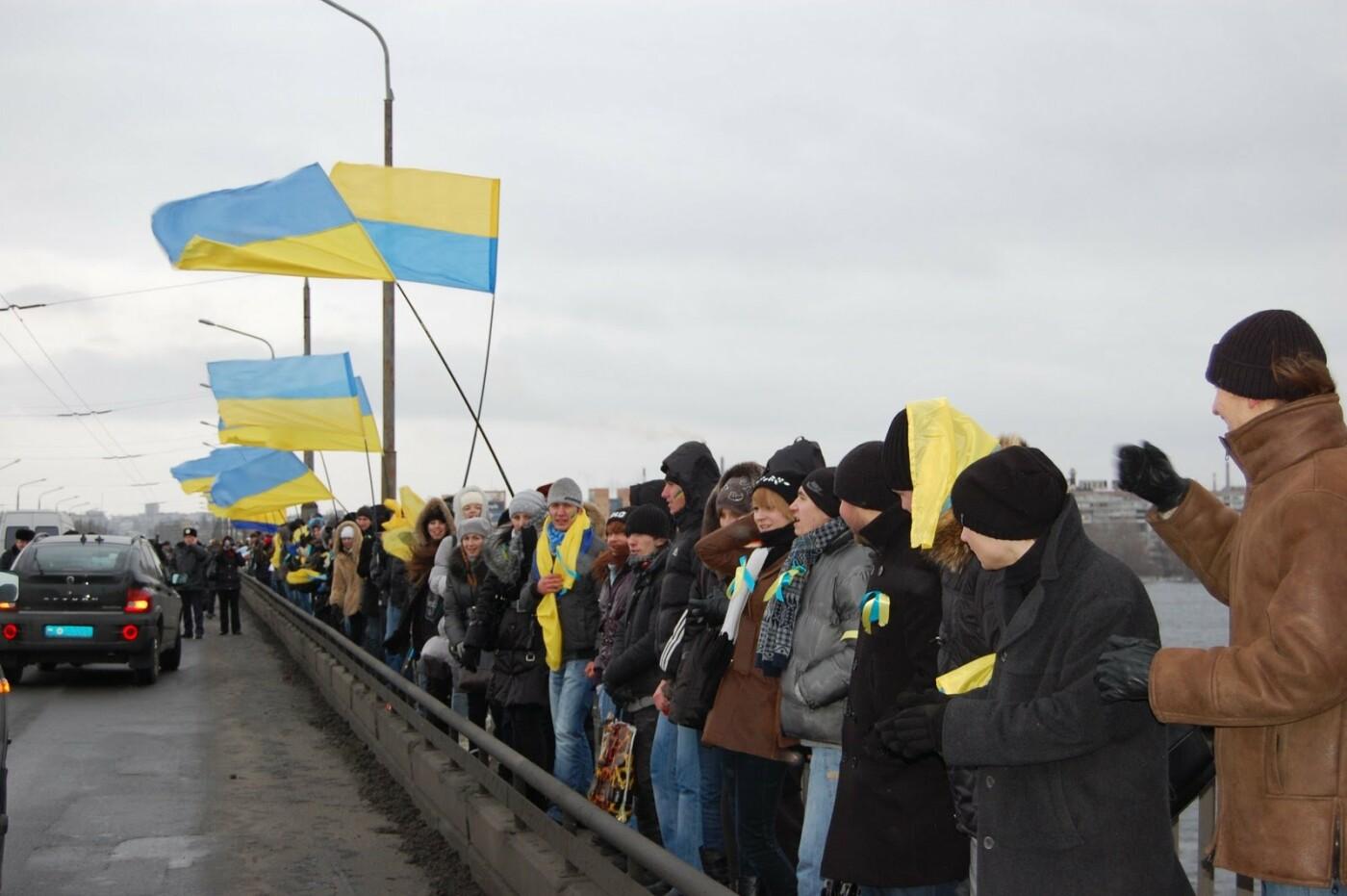 Жители Днепра на Новом мосту