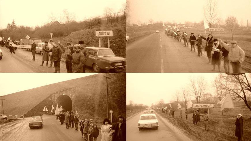 Львовская и Тернопольская области, 1990 год
