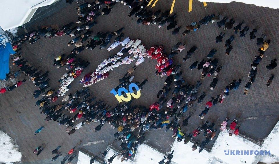 Празднование 100-летия УНР, фото-1