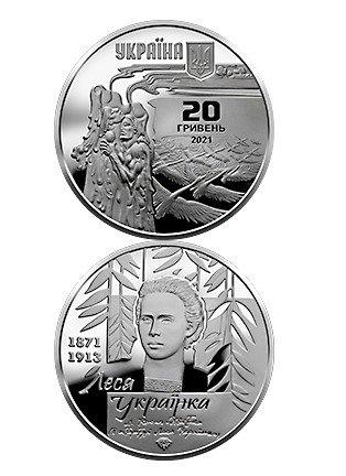 Днепровские нумизматы смогут пополнить свою коллекцию серебряной банкнотой, фото-2