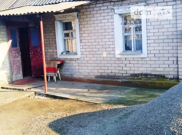 От 8 000 долларов: самые дешевые дома, которые можно купить в Днепре, фото-2