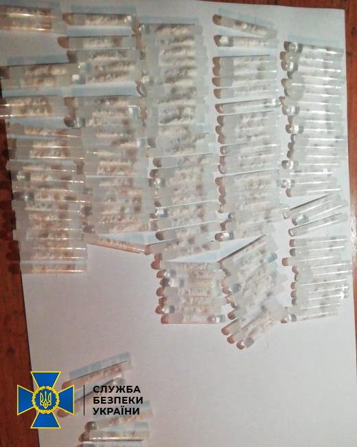 На Днепропетровщине по материалам СБУ будут судить наркогруппировку, фото-3