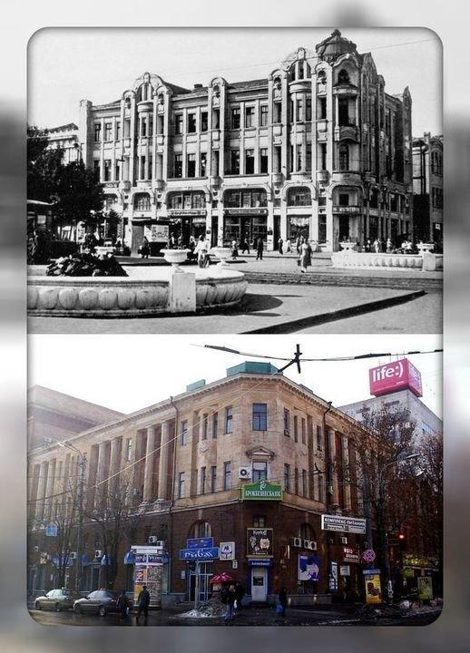 Магазин Roshen сменил рыбный: история одного здания в Днепре, фото-1