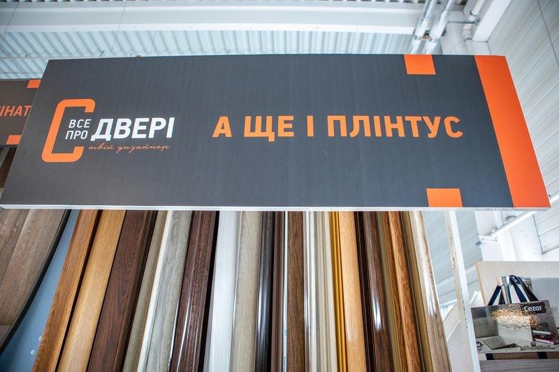 Ремонт и строительство в Днепре – что предлагают компании, фото-39
