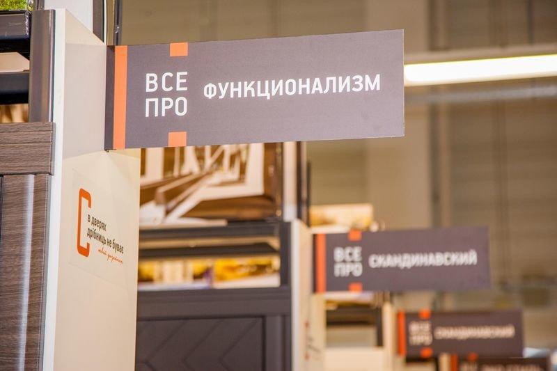 Ремонт и строительство в Днепре – что предлагают компании, фото-41
