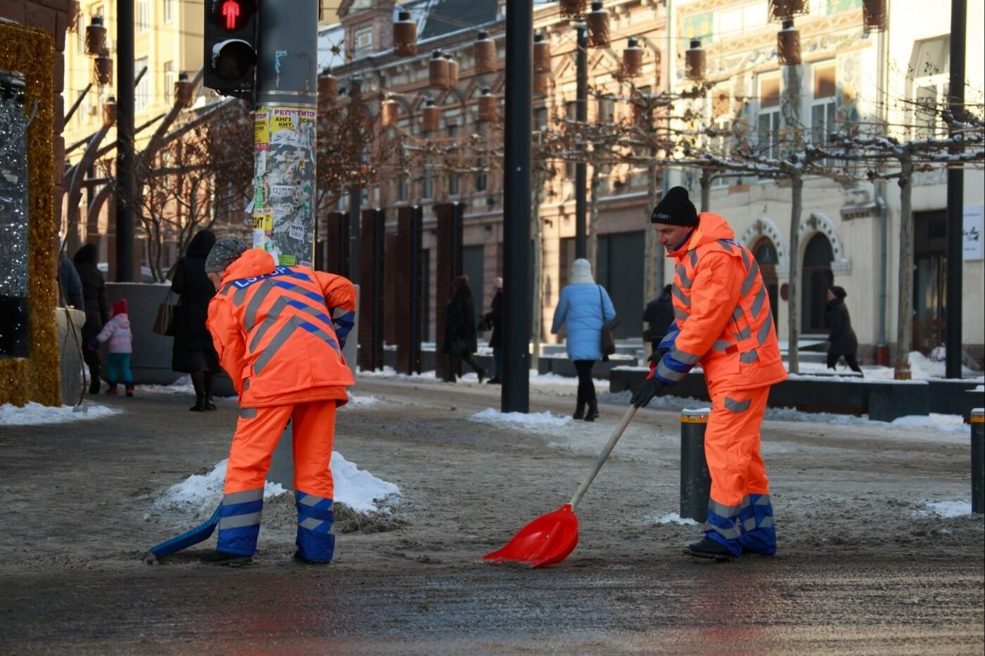Как Днепр справляется с последствиями непогоды, - ФОТО, фото-4