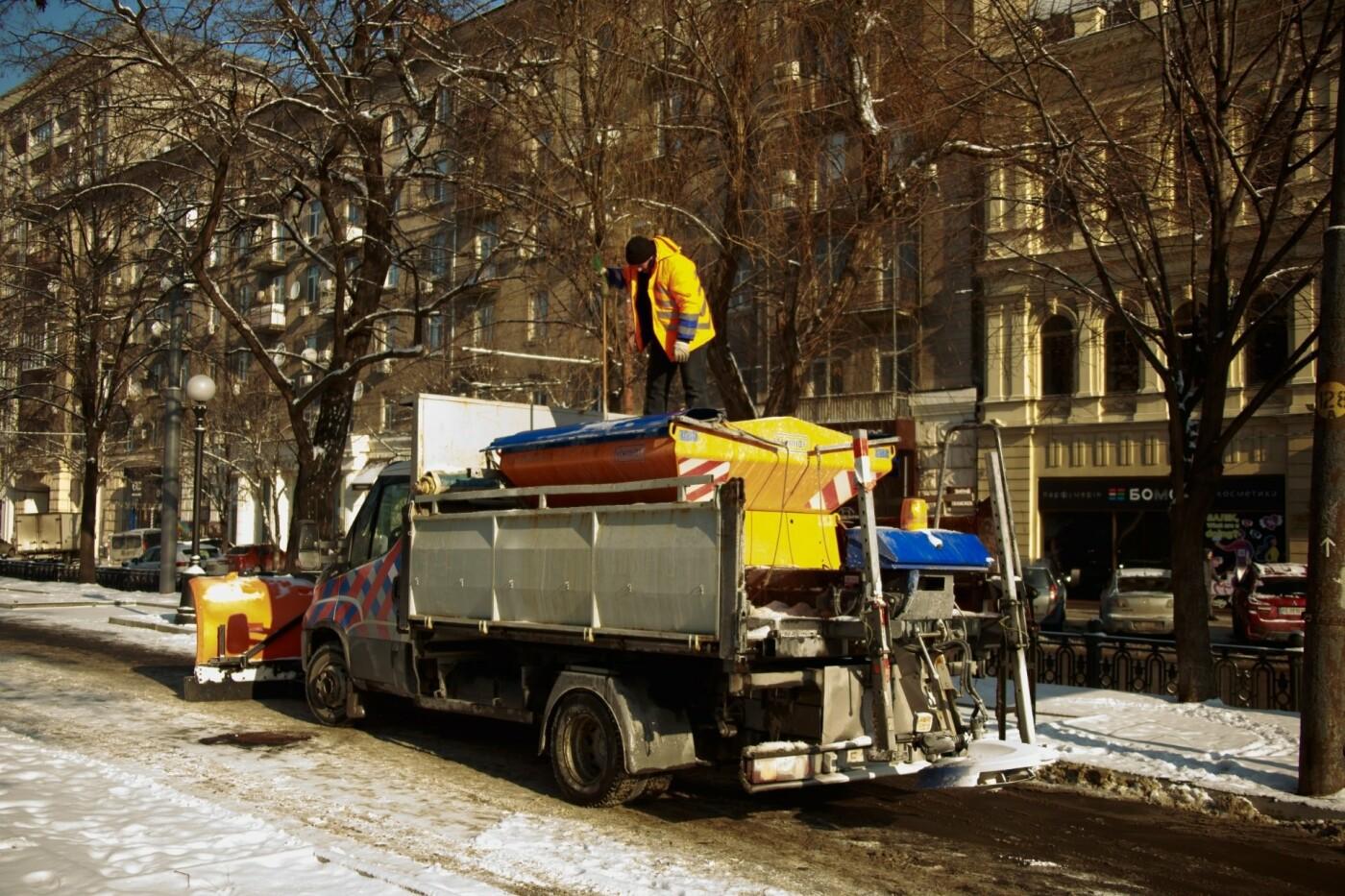 Как Днепр справляется с последствиями непогоды, - ФОТО, фото-5
