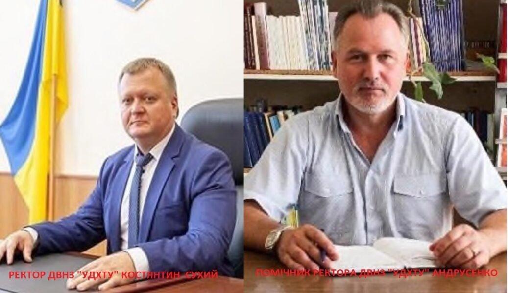 В Днепре ректор университета попался на крупной взятке: что решил суд, фото-1