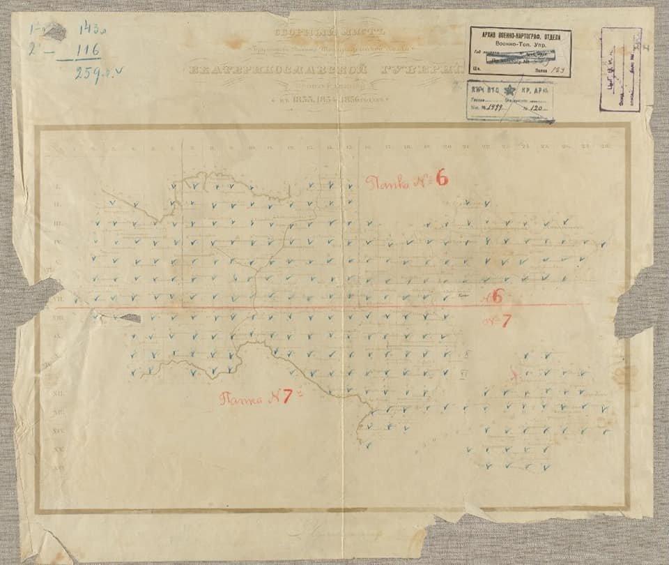 Из Санкт-Петербургского архива в Днепр попали засекреченные военные карты, фото-1