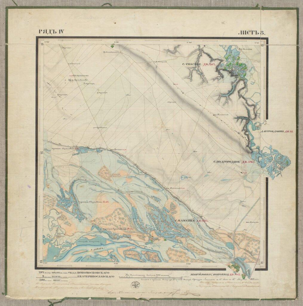 Из Санкт-Петербургского архива в Днепр попали засекреченные военные карты, фото-2