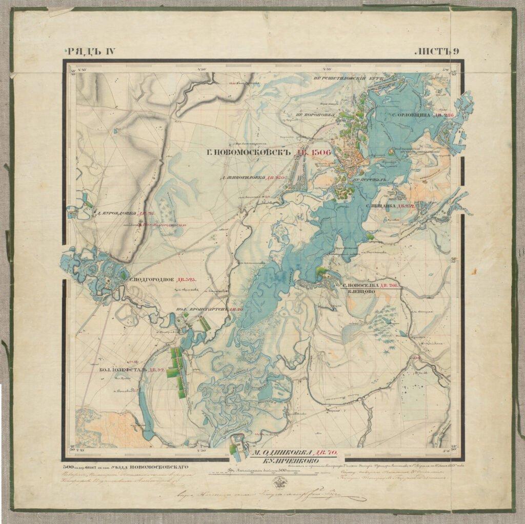 Из Санкт-Петербургского архива в Днепр попали засекреченные военные карты, фото-6