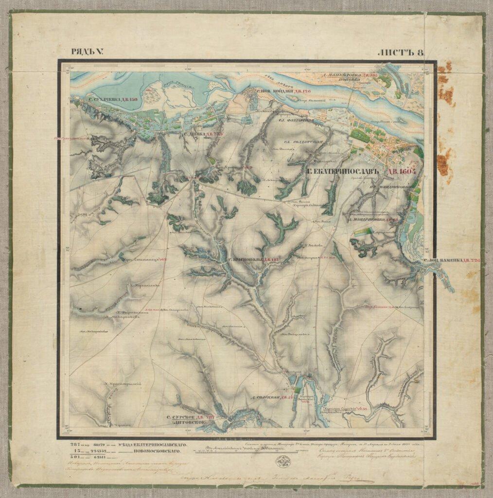 Из Санкт-Петербургского архива в Днепр попали засекреченные военные карты, фото-9
