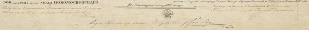 Из Санкт-Петербургского архива в Днепр попали засекреченные военные карты, фото-7