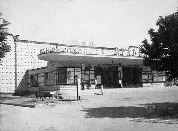 В Днепре закрылся популярный кинотеатр: подробности, фото-2